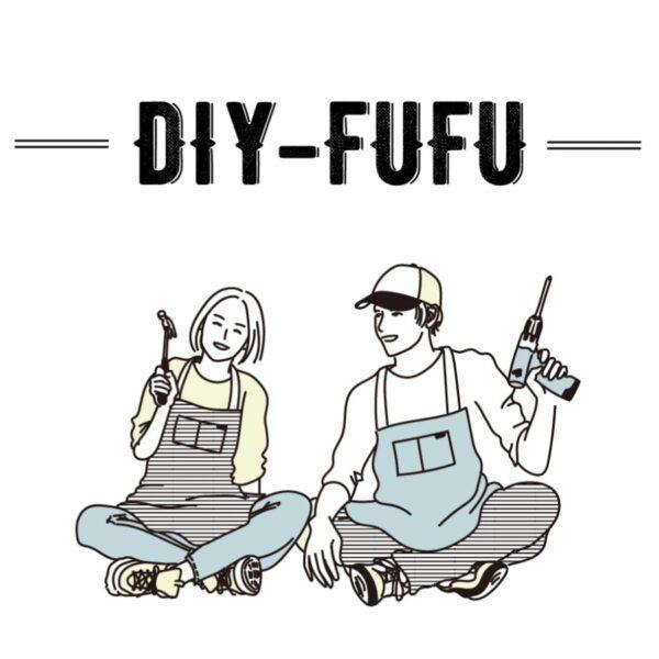 A_DIY